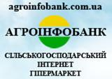 Портал АГРОИНФОБАНК